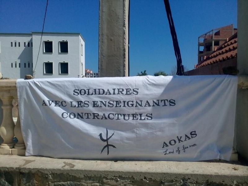 Rassemblement de Soutien aux enseignants contractuels à Aokas 111