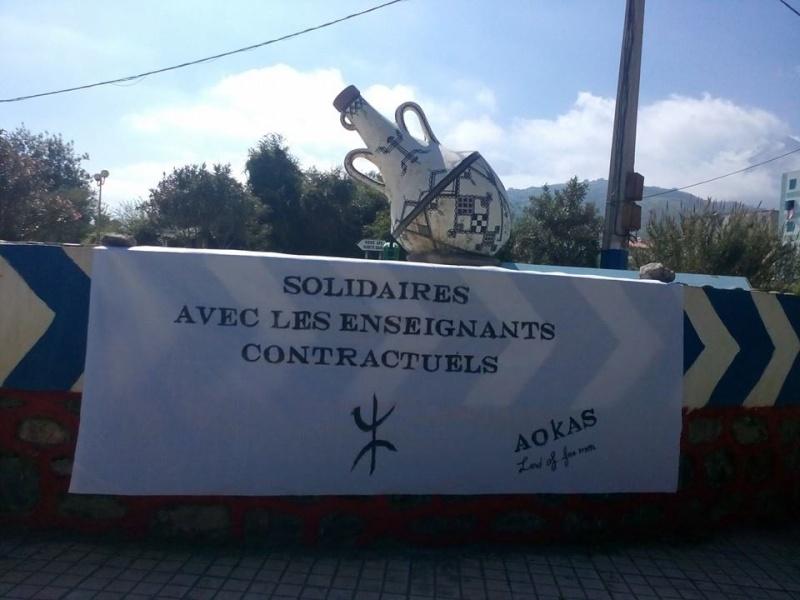 Rassemblement de Soutien aux enseignants contractuels à Aokas 114