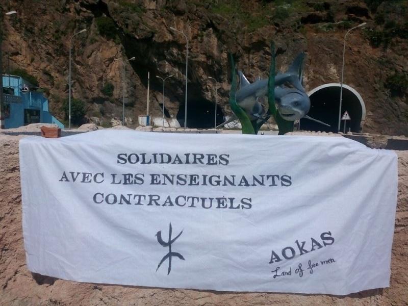 Rassemblement de Soutien aux enseignants contractuels à Aokas 126