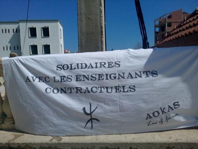 Rassemblement de Soutien aux enseignants contractuels à Aokas Solida10