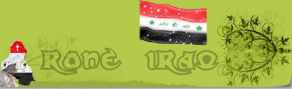 rone_iraq
