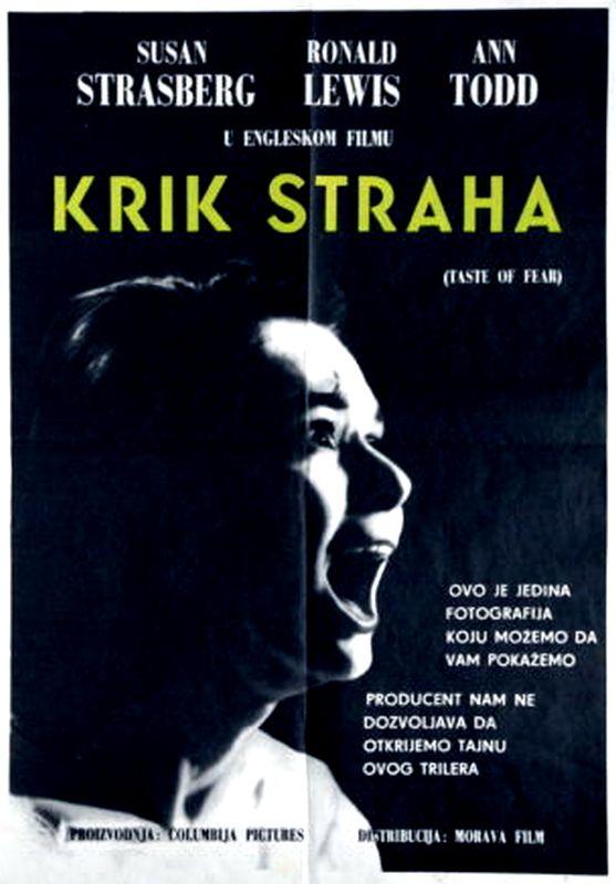 Krik Straha (Scream of Fear) (Taste of Fear) (1961) 00000010