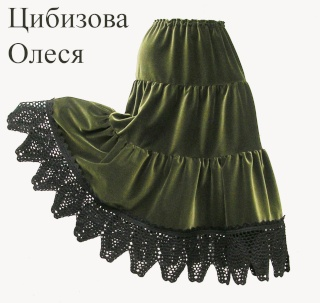 Юбка Олива-Шик, велюр, низ ажур крючком Dscn4112
