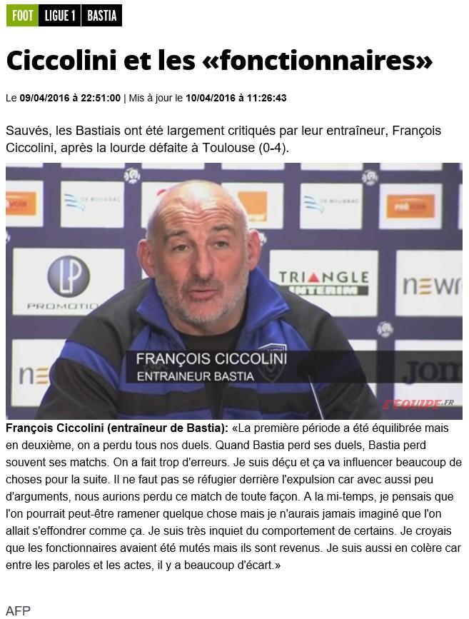 Après match : Toulouse - Bastia S23