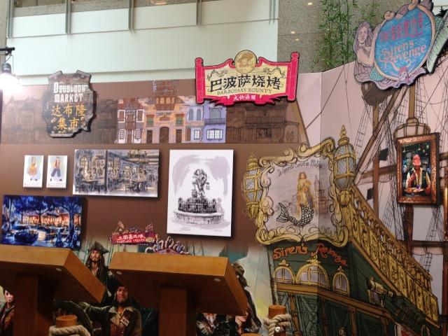 [Shanghai Disney Resort] Le Resort en général - le coin des petites infos  - Page 38 Img_0413