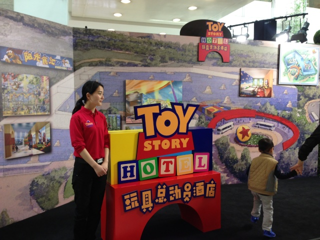 [Shanghai Disney Resort] Le Resort en général - le coin des petites infos  - Page 38 Img_0420