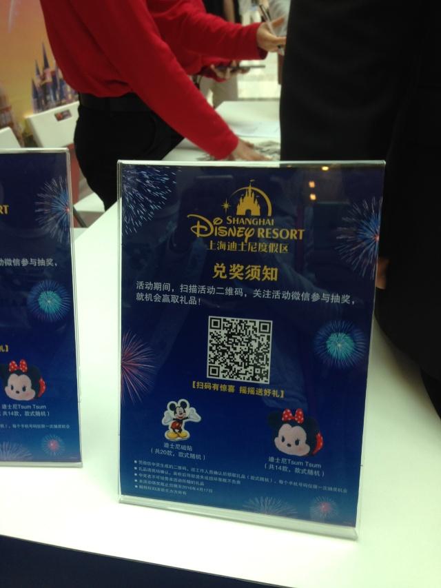 [Shanghai Disney Resort] Le Resort en général - le coin des petites infos  - Page 38 Img_0421