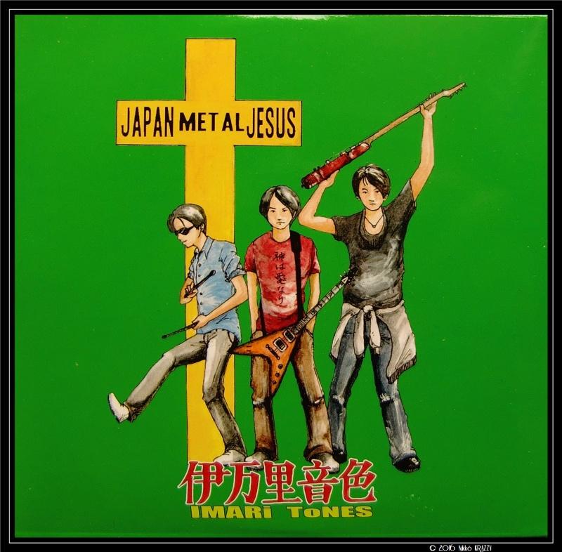 ROCK, HARD ROCK ET METAL JAPONAIS [Guide] - Page 3 Cimg2532