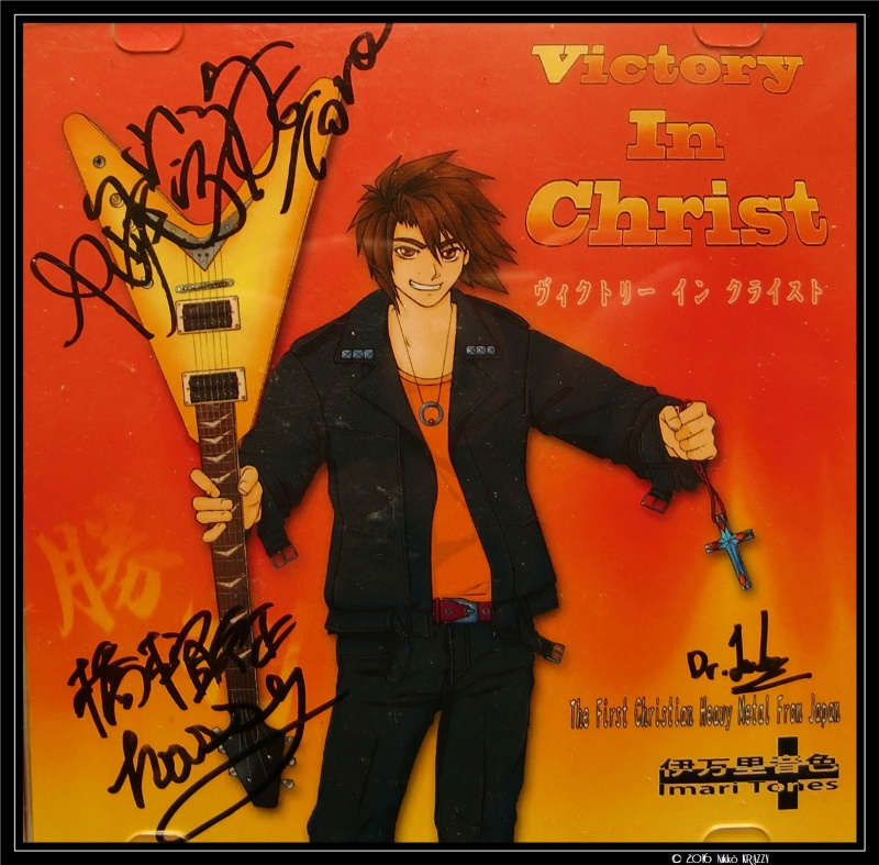 ROCK, HARD ROCK ET METAL JAPONAIS [Guide] - Page 3 Cimg2535