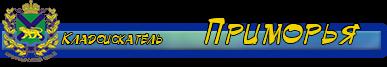 ПинПоинтер Makro Pointer (Отзыв) Eeee_e10