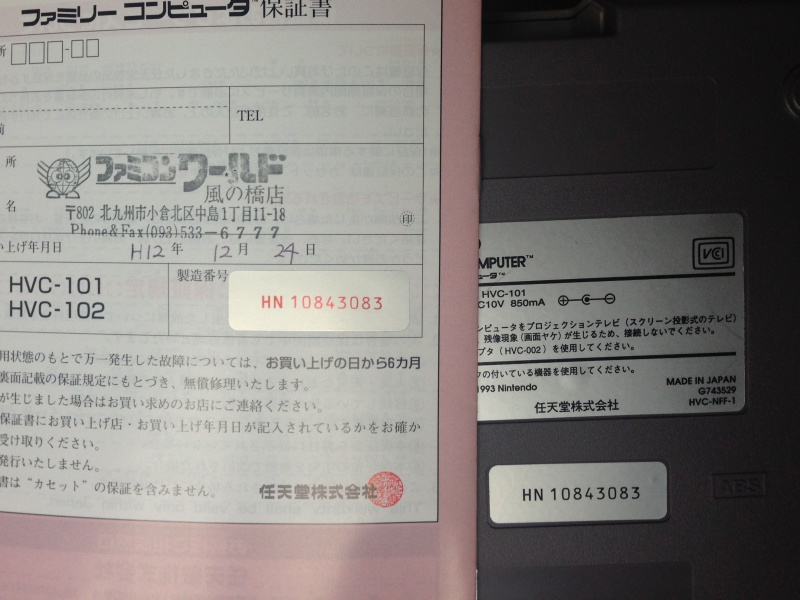 [VDS] not so BIG VENTE  Img_5815