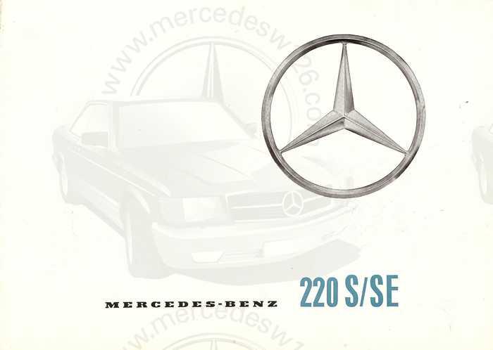 Brochure de 1962 sur les Mercedes W111 220 S & SE 220_1936