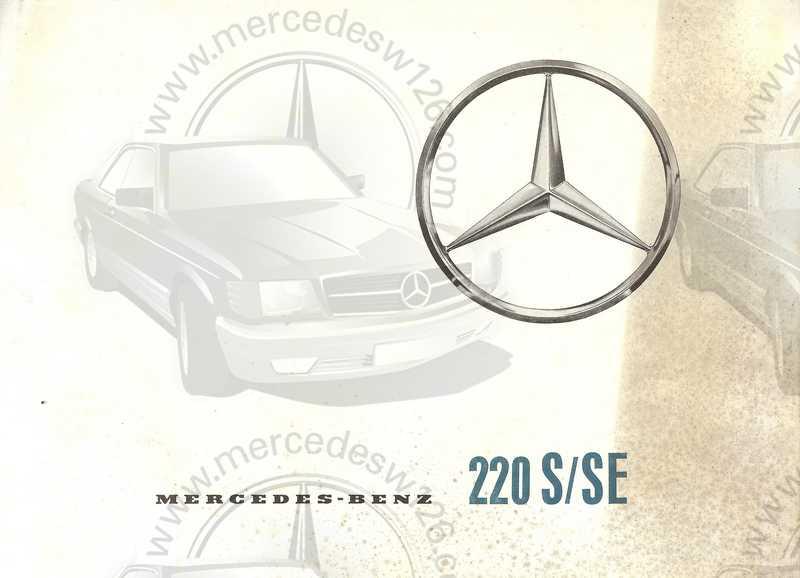 Catalogue de 1960 sur la Mercedes W111 220 S/SE 220_s_10