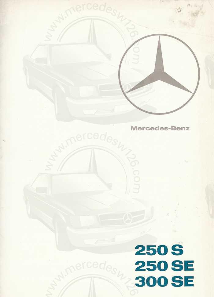 Catalogue de 1967 sur les Mercedes W108 250 S, 250 SE et 300 SE W108_110