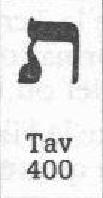 Les deux piliers - Page 2 Tav10