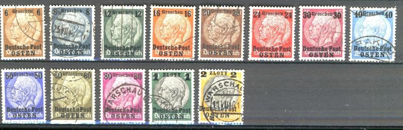 WW2 La seconde guerre mondiale par les timbres postes Sans_t32