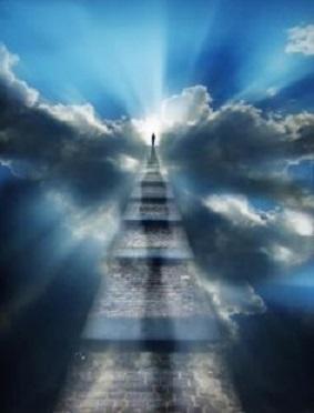 Η σκάλα του Φωτός