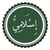 ๑۩۞۩๑نفحات اسلامية ๑۩۞۩๑Islamic Nfhat