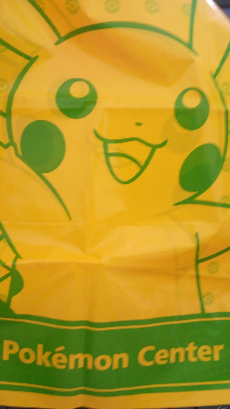 2 - Vos achats d'otaku ! (2015-2017) - Page 16 20160411