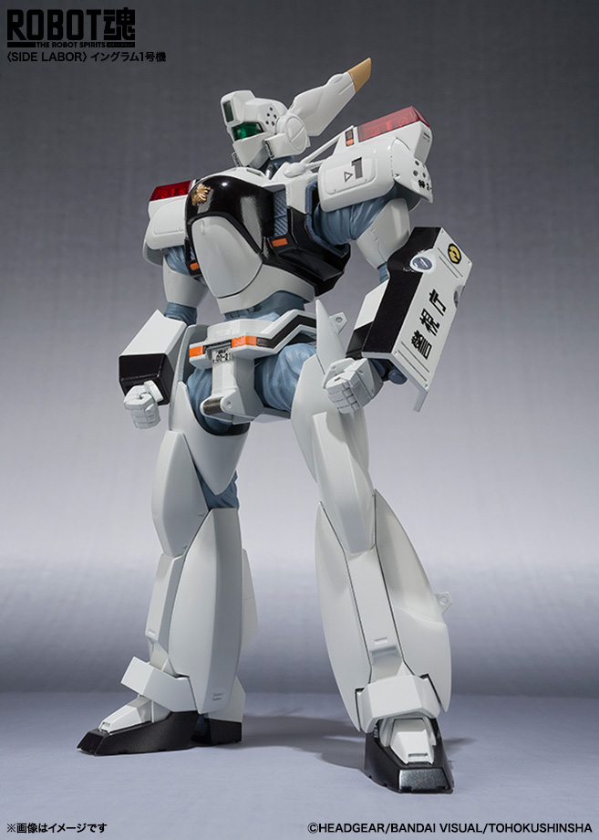 Patlabor - Robot Side Labor (Bandai) Tmp_6810