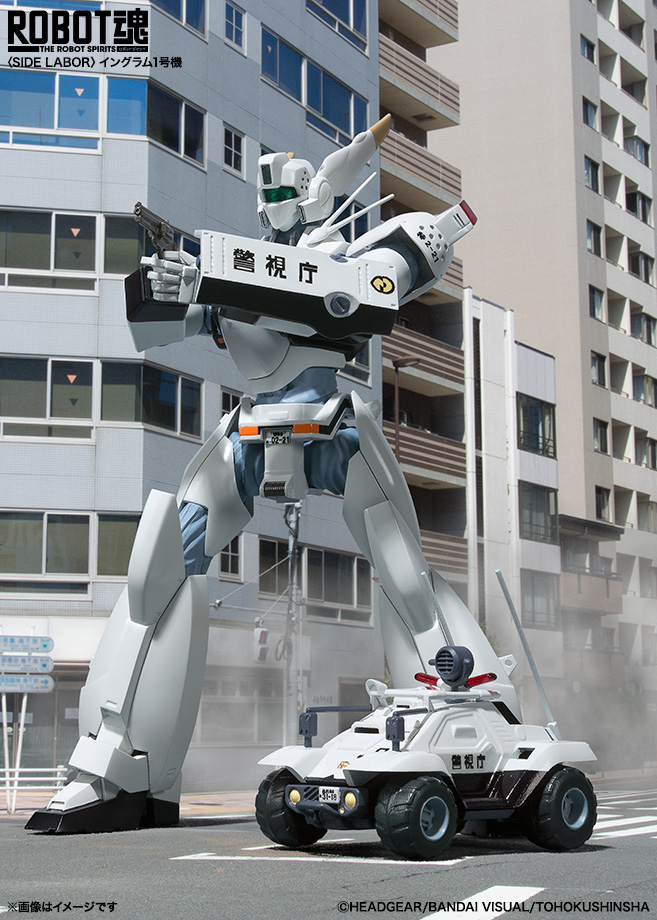 Patlabor - Robot Side Labor (Bandai) Tmp_6811