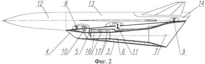 3M22 Zircon Hypersonic Cruise Missile 12387010