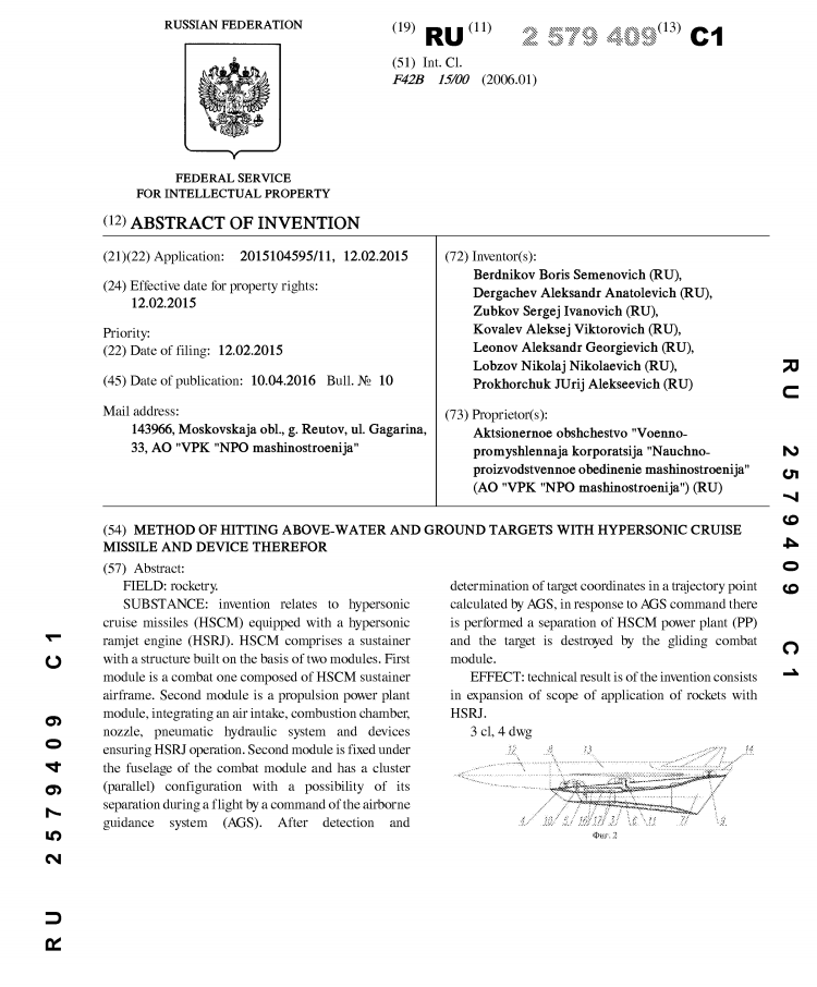3M22 Zircon (Brahmos II) Hypersonic Missile Patent12