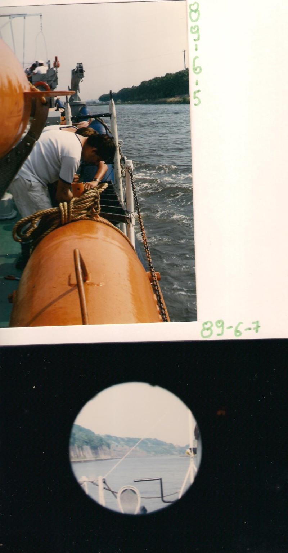 M483 OUGRÉE - Page 19 Ca310