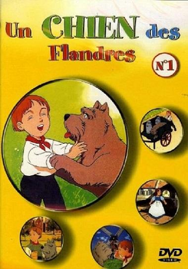 Séries animées existant en Vhs ou Dvd étrangers 511kvg11