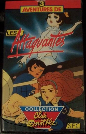 Séries animées existant en Vhs ou Dvd étrangers 70111912