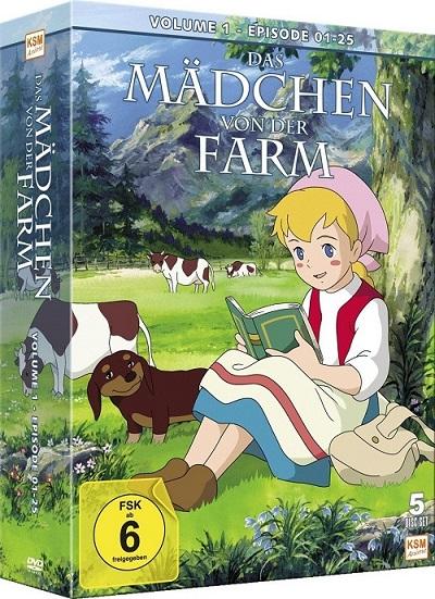 Séries animées existant en Vhs ou Dvd étrangers 81b4mi12