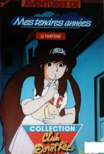 Séries animées existant en Vhs ou Dvd étrangers Mes_te11