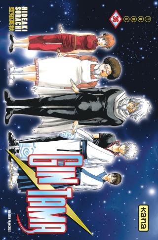 Qui lit des mangas/comics ici? - Page 13 Gintam11
