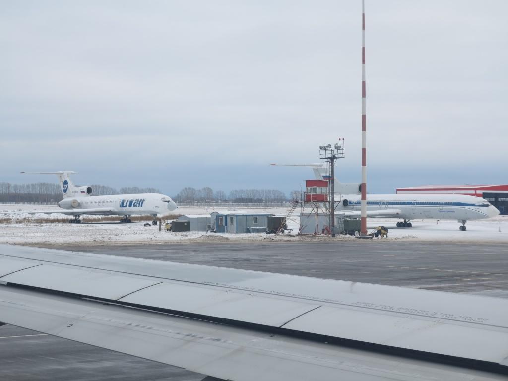 UWUU UFA International Airport Img_1113