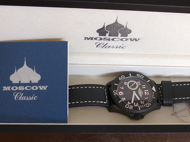 [A vendre] Moscow Classic Navigator 3602 - 02861096 _p111010
