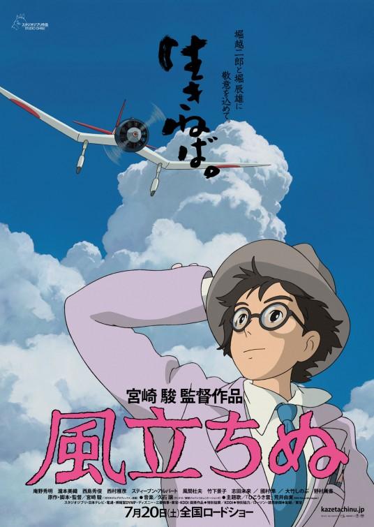 Mange mon Manga/Anime  - Page 18 14741210