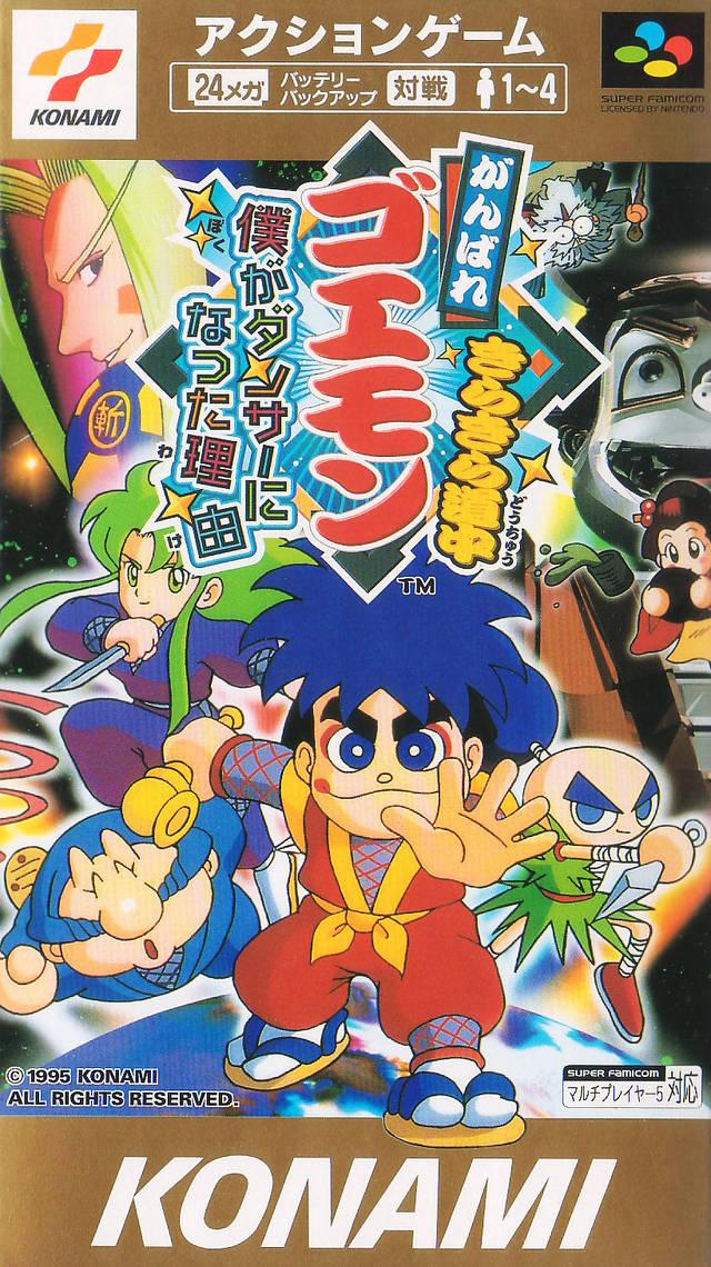 Les plus beaux visuels de boite Super famicom / Super Nintendo 4222910