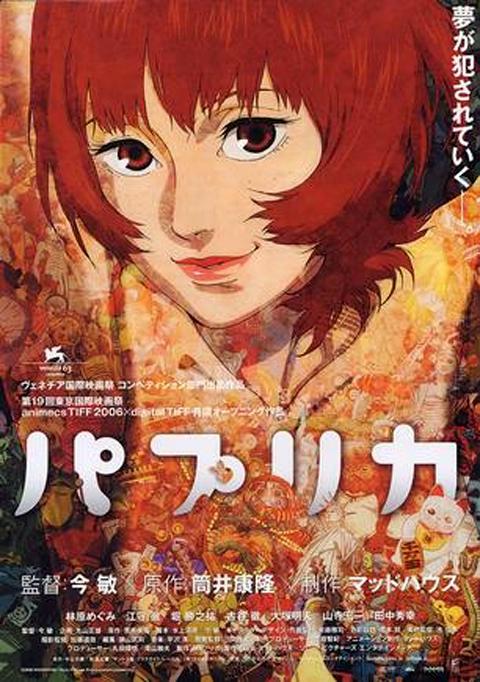 Les plus belles affiches de cinéma - Page 6 5041110
