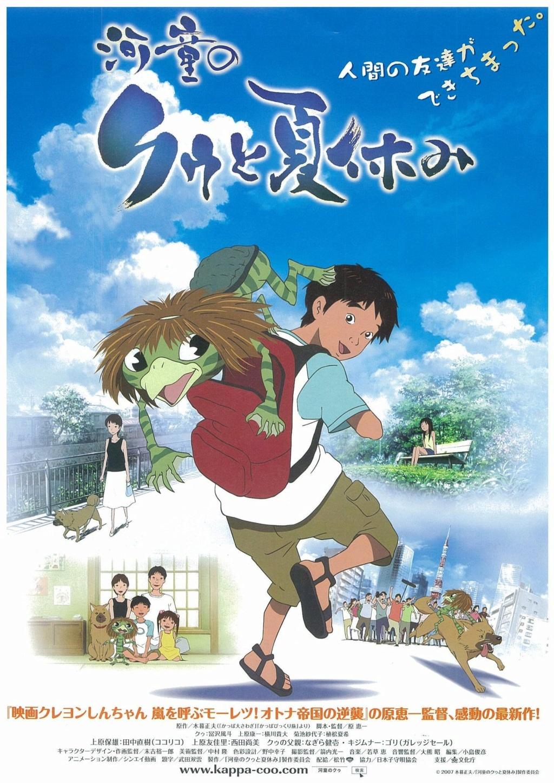 Mange mon Manga/Anime  - Page 21 5517010