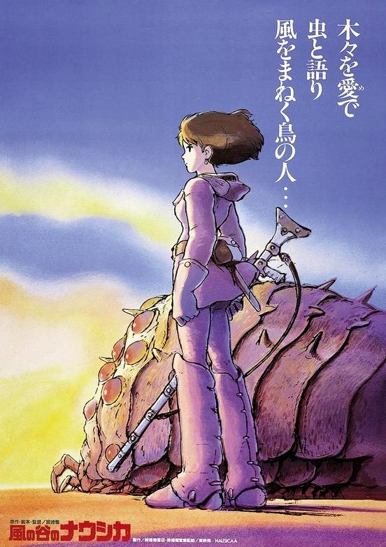 Mange mon Manga/Anime  - Page 18 6365810