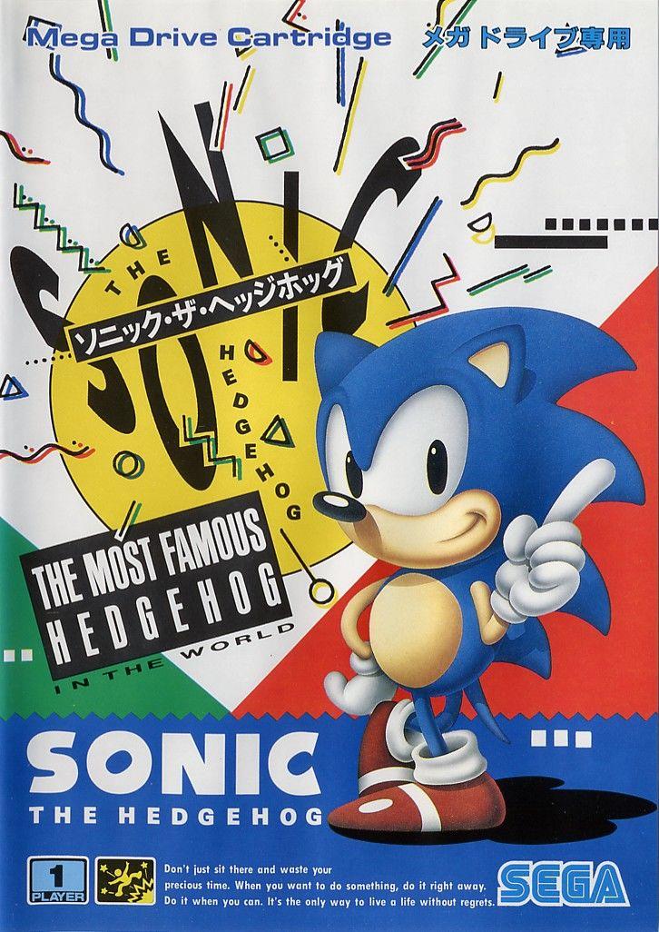 LA FIN DE TOUT [ mais en vrai pas le topic à la con ] - Page 3 Sonic-10