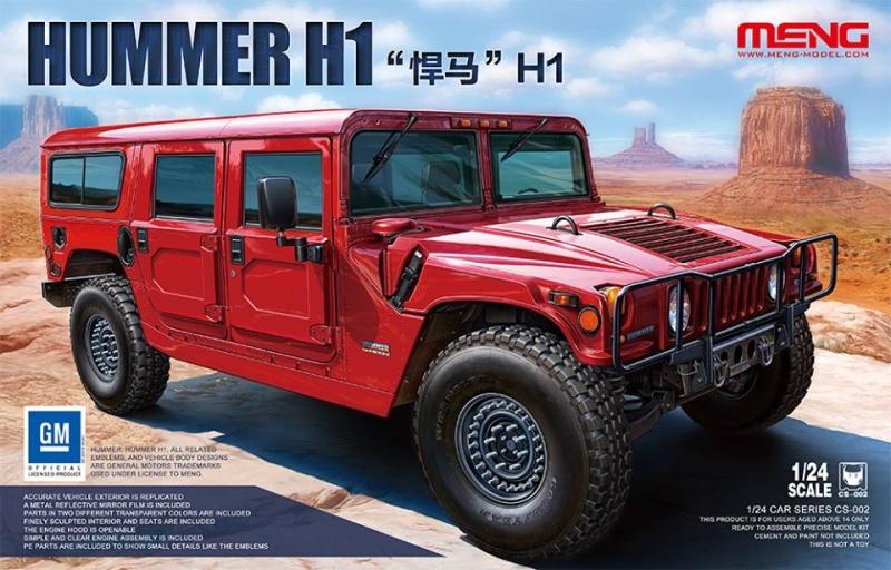 Hummer H1 13344510