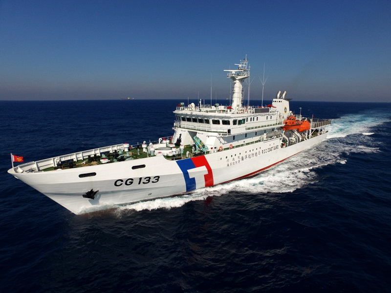 Garde-côtes taiwanais Cg13310