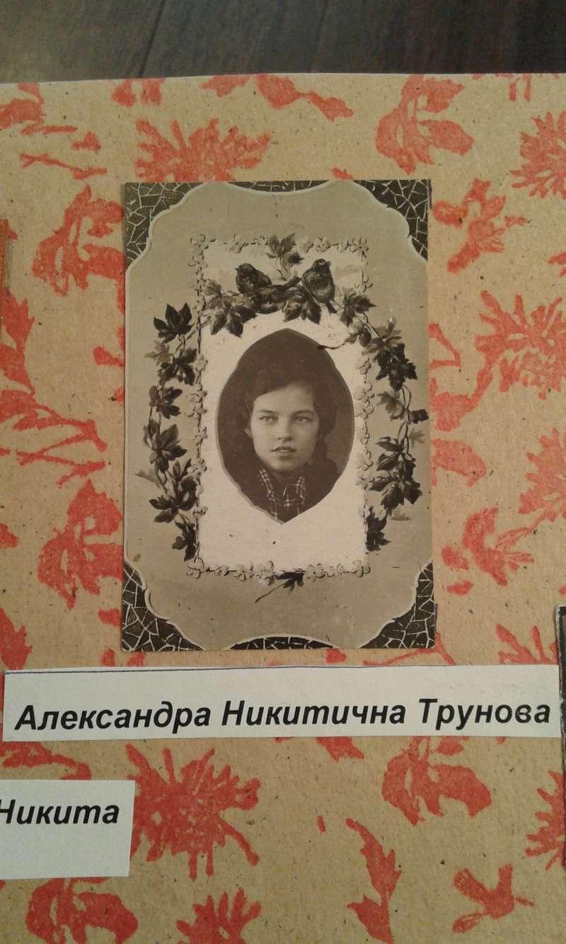 Фотографии с которых смотрят наши предки.... 20160512