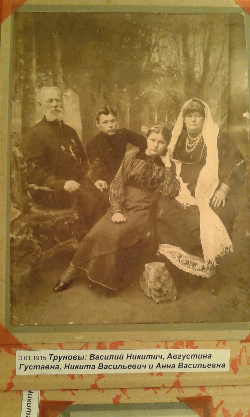 Фотографии с которых смотрят наши предки.... 20160516