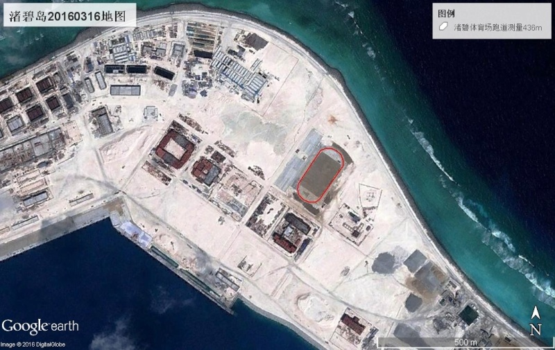 China build artificial islands in South China Sea - Page 5 Zhubi_11