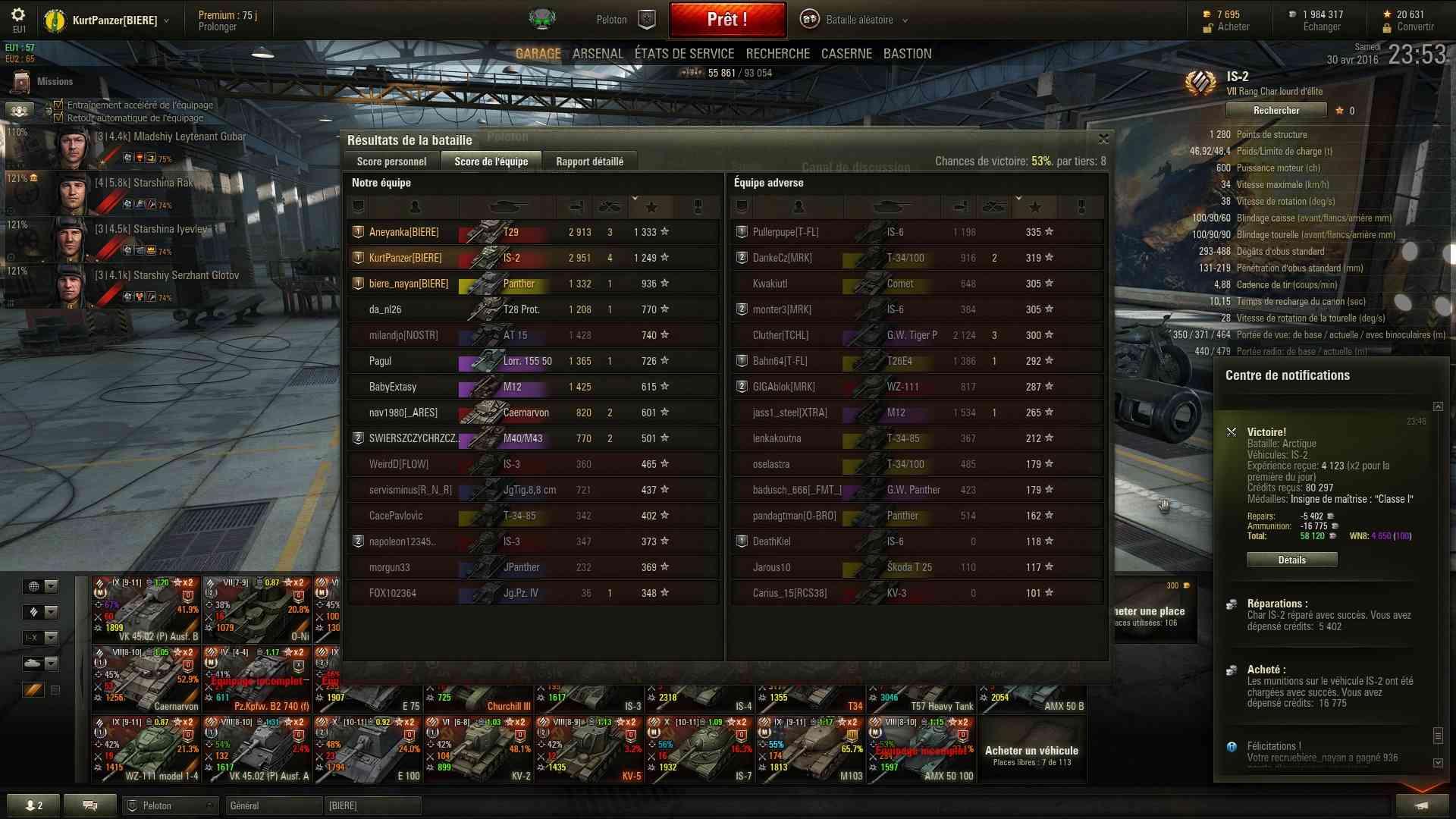 Screenshots et rapports de batailles - Page 4 Shot_411