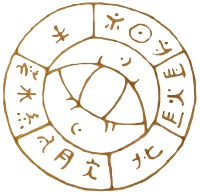 Natsume Yuujinchou 14184910