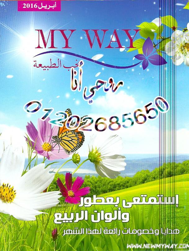 مستر محمد رفعت 0_o13