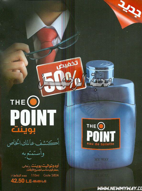 بعد ازن الاستاز محمد 1_o11